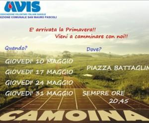San Mauro Pascoli: Camoina @ Piazza Battaglini - San Mauro Pascoli